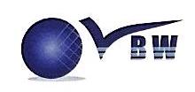 福州蓝博威电子有限公司 最新采购和商业信息