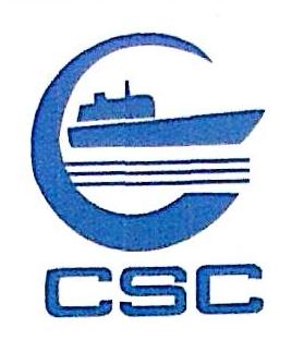 重庆长江轮船公司通信分公司 最新采购和商业信息