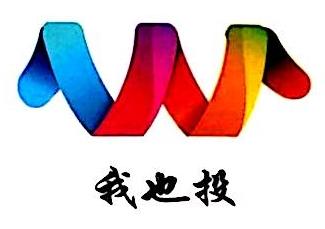 上海投启网络科技有限公司 最新采购和商业信息