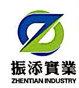 宁夏振添工贸有限公司 最新采购和商业信息