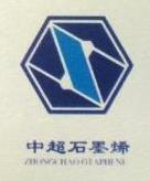 常州中超石墨烯电力科技有限公司