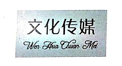 北京合力起点文化传媒有限公司
