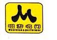 上海唱游名门音乐演出制作有限公司