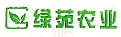 甘肃绿苑农业科技有限公司 最新采购和商业信息