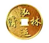 北京泓运清林商贸有限公司 最新采购和商业信息