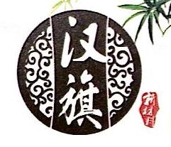南京汉旗新材料科技有限公司