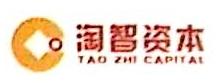 济南淘智企业管理咨询有限公司 最新采购和商业信息
