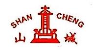重庆汇驰矿山机械制造厂 最新采购和商业信息