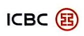 中国工商银行股份有限公司梅县支行 最新采购和商业信息