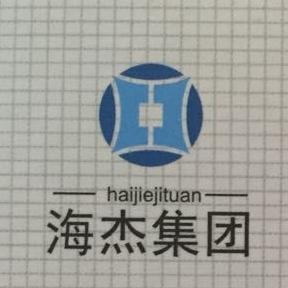 北京海杰文化传媒有限公司 最新采购和商业信息