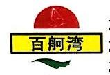 北京红伟安民农业发展有限公司 最新采购和商业信息