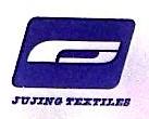 佛山市巨景纺织制衣有限公司 最新采购和商业信息