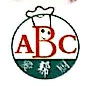 济南爱帮厨食品机械有限公司 最新采购和商业信息