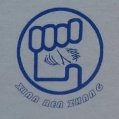 扬州东风塑胶有限公司 最新采购和商业信息