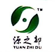 乳源瑶族自治县广厦房地产开发有限公司 最新采购和商业信息