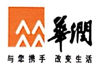 尚志华润燃气有限公司 最新采购和商业信息