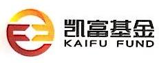 深圳市凯富基金管理有限公司 最新采购和商业信息