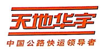 苏州万隆华宇物流有限公司昆山石浦分公司 最新采购和商业信息