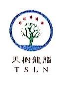浙江天树龙脑林业科技开发有限公司 最新采购和商业信息