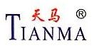 安徽天马机械科技有限公司 最新采购和商业信息
