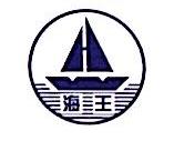青岛海西热电有限公司