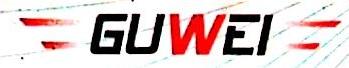 深圳市固维防水装饰工程有限公司 最新采购和商业信息