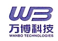山东万博科技股份有限公司淄博分公司 最新采购和商业信息