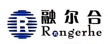 杭州融尔合科技有限公司 最新采购和商业信息