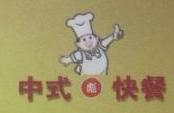 上海佰仟客餐饮管理有限公司 最新采购和商业信息