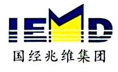 四川国经兆维管理咨询有限公司 最新采购和商业信息