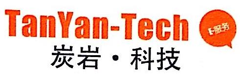 北京哎吆科技有限公司