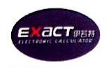 广州伊若特电子有限公司 最新采购和商业信息