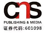 湖南省新教材有限责任公司 最新采购和商业信息