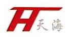 绍兴天海船舶配件制造有限公司 最新采购和商业信息
