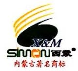 内蒙古西蒙种业有限公司 最新采购和商业信息