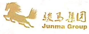 湖北骏马贸易有限公司 最新采购和商业信息