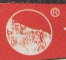 武夷山市天游晒布岩茶厂 最新采购和商业信息