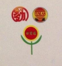 新兴县复合肥厂 最新采购和商业信息