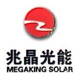 常州灵尔惠光电材料有限公司 最新采购和商业信息