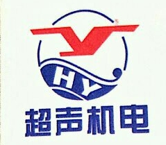深圳市宝安区华源机电设备厂 最新采购和商业信息