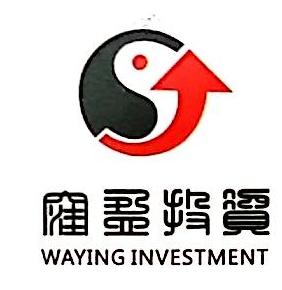 上海洼盈投资管理有限公司 最新采购和商业信息