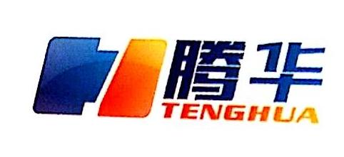 深圳市鑫腾华商业有限公司 最新采购和商业信息