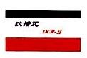 狄诺瓦(北京)电子设备有限公司