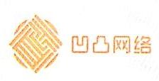 石家庄凹凸网络科技有限公司 最新采购和商业信息