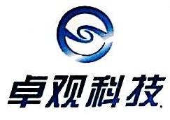 重庆卓观科技有限公司