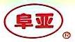 上海阜亚照明电器有限公司 最新采购和商业信息