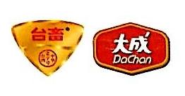 台畜大成食品(大连)有限公司 最新采购和商业信息