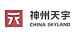 北京神州天宇金宇投资有限公司