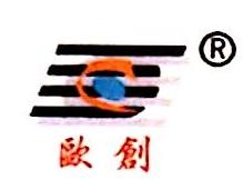 唐山市欧创塑胶制品有限公司