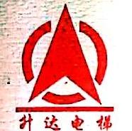 东莞市诚达电梯有限公司 最新采购和商业信息